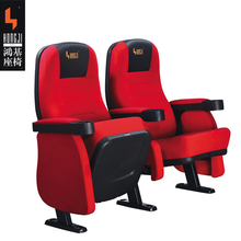 Foshan Furniture Top Quality Auditorium Cinema Seat With Theatre Chair And Engineering Matching