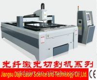 arts and crafts fiber laser cutting machines for sale