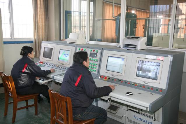 Central Control Room.jpg