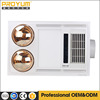 ceiling electric mounted PTC fan heater with infrared lamp and LED panel bathroom heater 4 in 1 white color CCC certification