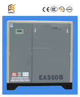 EAS60 lubricated screw air compressor