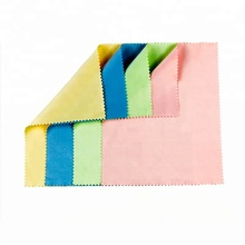 professional microfibre camera lens wipe eyeglasses cleaning cloth