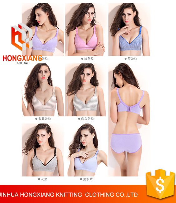 Hongxiang Incognito anti-sagging Pregnant women underwear,Stereotypes one- piece nursing bra,Front Open Bra