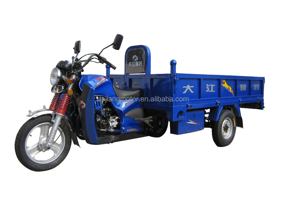 China DaJiang Ducar LieBao cargo tricycle/three wheel motorcycle/gasoline motor tricycle