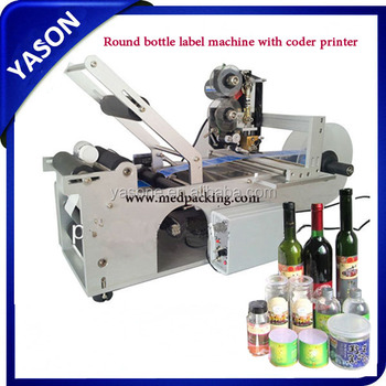 LT50D Semi-Automatic Round Bottle Labeling Machine with Code Printer,Cheap Price Desktop Labeling Machine for Round Bottles