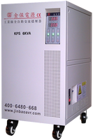2016 new three phase automatic AC voltage regulator 6KVA