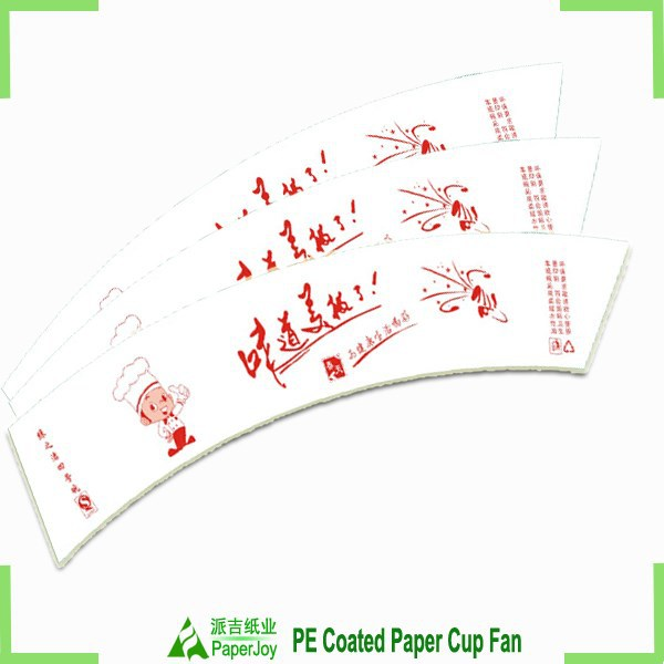 customed 135~210gsm 7oz paper cup fan watermark security thread paper
