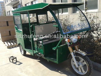 electric tricycle in Karachi/(60v 1500watt motor)