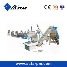 Waste Plastic Recycling Line PE Film Washing Production Line (PE 500)