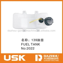 139F(GX31) fuel tank for 31CC brush cutter/grass trimmer