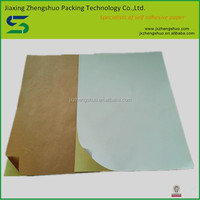 Hot sale competitive adhesive adhesive kraft paper label with acrylic