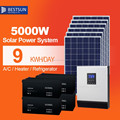 10KW Off Grid Solar Power System 5KW