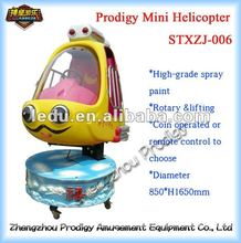 Hot sale ! Prodigy Helicopter kiddie ride /kiddie ride helicopter rides in coin operated /kiddie ride with video game