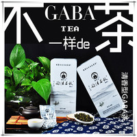New Product China Traditional Fujian Anxi Tieguanyin Oolong Tea