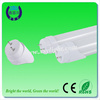 Utility rebate led retrofit ul 22W dlc t5 tube5 led light tube