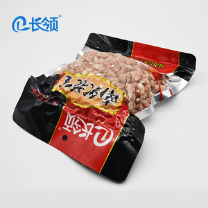 coated peanuts fried china origin red skin peanut top grade peanuts