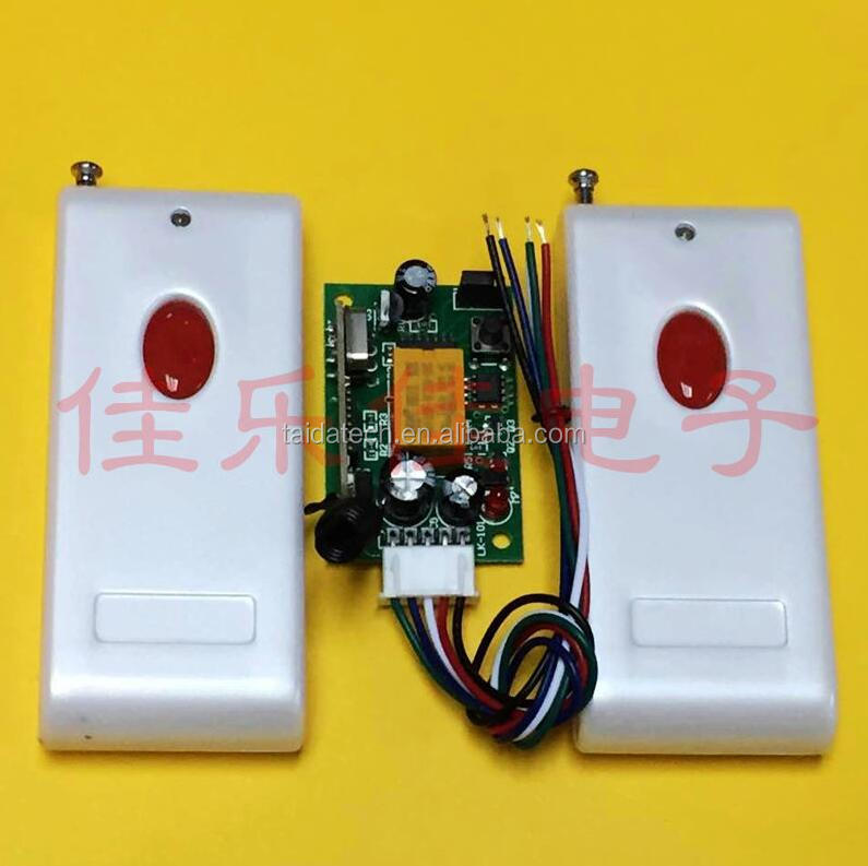 access control system <strong>1000</strong> meters remote control jog lock 12V wireless remote control switch