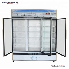 Three Glass Doors Slim Fridge Supermarket Display Cooler For Sale