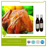 Roast chicken oil flavour concentrate,hala roast chicken flavor used for meat procssing