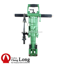 Pneumatic Tools Y20LY Air Leg Rock Drill/Pneumatic Hand Held Rock Drill for Limestone Drilling