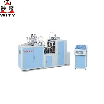 JBZ-S Series Paper Cup Making Machine
