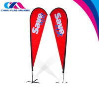 outdoor sport event promotion bow assemble wind outdoor flag