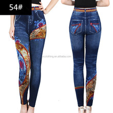 sexy seamless jeans tight pants leggings for women