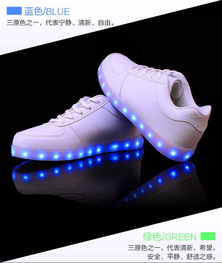 10 year factory made 2016 high quality adults led shoes wholesale