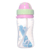 300ML Baby Water Bottle for adult