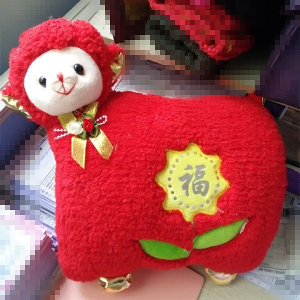lucky warm handbag sheep with flower picture large plush stuffed animals
