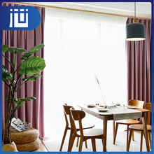 Professional cheap high quality plain 100% polyester beauty office window curtain