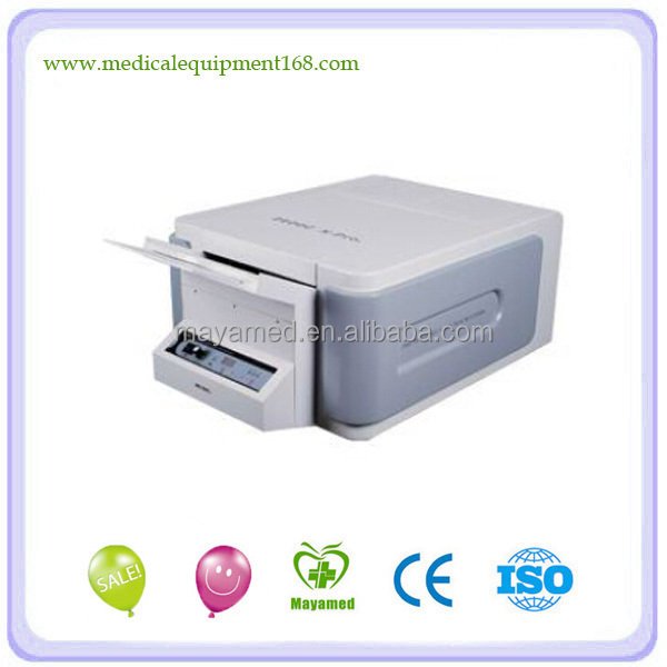 cheap price medical automatic x-ray film processor for sale