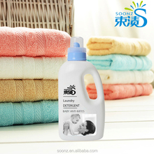 bulk packaging 1L laundry liquids detergent wholesale
