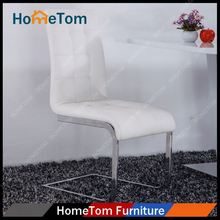 Manufacturer Wholesale Chinese Pu Leather trend style home furnishing chair