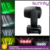 Dj Bar Party Lights 16 Channels Sound Activated Control 150W White Led Wash Moving Head Lighting