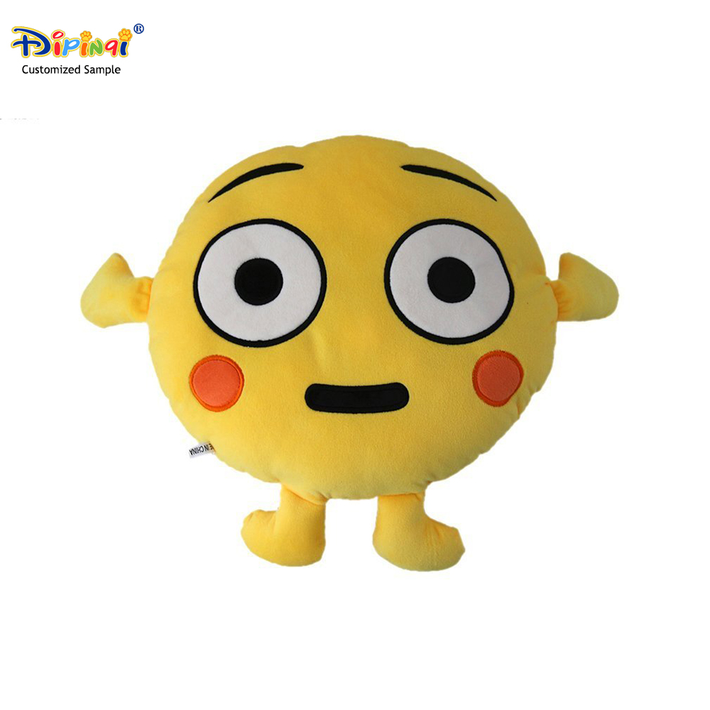 Aipinqi CDEP02 35cm Emoji Smiley Emoticon Doll Pillow