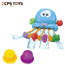 Wholesale eco friendly waterfall plastic bath toy for baby