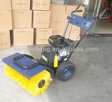 Gas Powered Snow Sweeper for side walk with brush KCB25