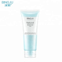 Private Label BINGJU Skin Care Beauty Face Foam Anti Wrinkle Cleanser Oil Control Shrink Pore Face Wash For Oily Skin