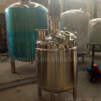 Food Grade Steam Heating Jacketed Mixing
