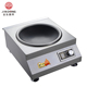 High-Power 3.5/5KW Stainless Steel Commercial Concave Electric Magnetic Stove Induction Cooker