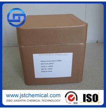 MSM, Methyl Sulfone,Methyl Sulfonyl Methane at Best Price