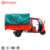 Bicicleta Electrica Cargo Light For Truck Camion Cinesi, Rikshaw Tricycle
