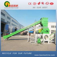 pp pe film and pet bottle washing recycling line