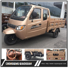 2017 Closed Cargo Tricycle with Cabin