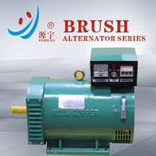 dynamo 5kw Alternators High quality cheap price three phase AC synchronous generator electrical generators