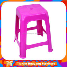 Colorful PP Plastic Garden Party Stools,HYM-1008
