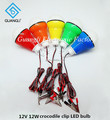 12V 12W led bulb with alligator clip line newest product