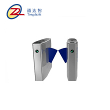 NEW products smart flap turnstile wholesale for china