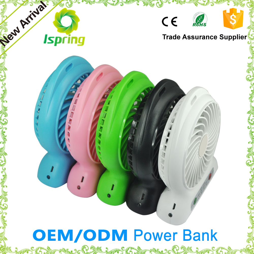 2015 Hot Sale Double-function Mini Fan Power Bank 2600mah
